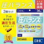 Yahoo!DHC Yahoo!店dhc 【お買い得】【メーカー直販】圧バランス 30日分 3個セット | 血圧