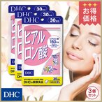 dhc サプリ ヒアルロン酸 【お買い得】【 DHC 公式 】 ヒアルロン酸 30日分  3個セット| サプリメント 美容サプリ
