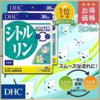Yahoo!DHC Yahoo!店【お買い得】【DHC直販サプリメント】シトルリン 30日分 2個セット