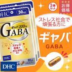 Yahoo!DHC Yahoo!店dhc サプリ ギャバ 【お買い得】【メーカー直販】ギャバ(GABA) 30日分 3個セット   サプリメント