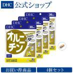 dhc 【お買い得】【送料無料】【 DHC 公式 】オルニチン(30日分) 4個セット
