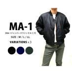 MA-1 メンズ  ブルゾン ミリタリージャケット ジャンパー Men's