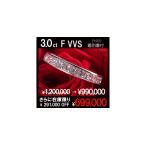 衝撃迫力 3ctフルエタニティー  プリンセスカット ダイヤ  婚約指輪 結婚指輪 どちらもOK  即納サイズ9-11号即納有!ハリーウィンストン 人気デザイン