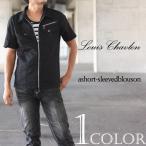 Luis Chavlon タンクトップ付ジップアップ半袖ブルゾン 半袖シャツ