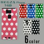 REGZA Phone T-02D ARROWS A 101F対応 ケースカバー ドット柄 スマートフォンケース