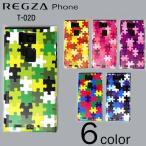 REGZA Phone T-02D ARROWS A 101F対応 ケースカバー パズル柄 スマートフォンケース