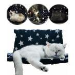 AuFertile 猫ハンモック 猫窓枠座り台 猫の窓ソファ 窓際マット 猫用掛けベッド 猫用掛け椅子 ゴンドラ式の猫の