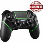 PS4 無線コントローラー DualShock 4 プレイステーション4 / Pro/Slim/PCおよびモーションモーターとオーディオ機能