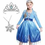 クローバーズ(Clovers) アナと雪の女王2 エルサ コスプレ ドレス ティアラ、アクセサリー付 100~140cm (140)