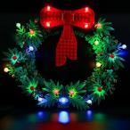 クリスマスリース用BRIKSMAX LEDライトキット - レゴ 40426と互換性(レゴセットは含まれていません)