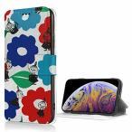 IPhone7 ケース/iPhone8 IPhone SE (第2世代) ケース ムーミン マグネット カード収納 カードポケット付き Qi充電対応