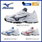 野球 トレーニングシューズ 一般・ジュニア ミズノ MIZUNO セレクトナイントレーナー CR