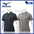 野球 ウェア メンズ 一般 ミズノ MIZUNO ミズノプロ ベースボールTシャツ ポロシャツ