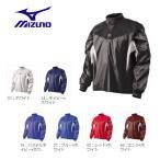 野球 MIZUNO【ミズノ】 一般用 トレーニングジャケット