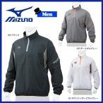 野球 ウェア  メンズ 一般 ミズノ MIZUNO ミズノプロ S-LINE ハーフジップジャケット 長袖
