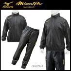 野球 ウェア ウインドブレーカー 一般用 メンズ ミズノ MIZUNO ミズノプロ 裏ブレスサーモ ブラック-上下セット- p15