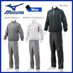 野球 ウェア  メンズ 一般 ミズノ MIZUNO ミズノプロ S-LINE ハーフジップ長袖ジャケット&パンツ 上下セット