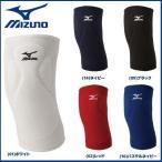 野球 MIZUNO ミズノ  ソフトボール用 ニーパッド