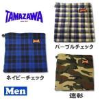 野球 タマザワ TAMAZAWA 玉澤 フリースネックウォーマー 一般用 メール便配送