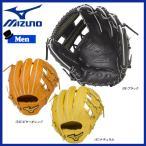 野球 グラブ グローブ 一般用 硬式用 ミズノ MIZUNO ミズノプロ BSS限定 フィンガーコアテクノロジー 内野手用4/6 右投げ用 9