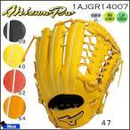 野球 グラブ グローブ 一般 軟式 ミズノ MIZUNO BSS限定店モデル ミズノプロスピードドライブテクノロジー 外野手用 15