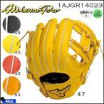 野球 グラブ グローブ 一般 軟式 ミズノ MIZUNO BSS限定店モデル ミズノプロスピードドライブテクノロジー 内野手 右投げ用 9