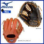 野球 グラブ グローブ 一般用 軟式用 ミズノ MIZUNO ダイアモンドアビリティ 外野手用 長野型 14
