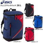 アシックス ジュニア用 バックパック バッグ リュック 3124a148 W31×H42×D20cm 容量約26L