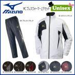 ショッピングブレスサーモ ブレスサーモ 上下セット ミズノ MIZUNO MC ブレスウォーマー スポーツウェア