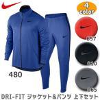 スポーツ トレーニング ランニング ウェア メンズ ジャージ ジャケット パンツ ナイキ NIKE DRI-FIT エピックジャケット エピックパンツ 上下セット