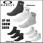 スポーツ ソックス 靴下 一般用 オークリー OAKLEY 3P SOCK 3足組 3P ショート丈 3足セット