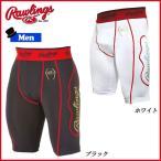 野球 アンダーウェア メンズ 一般用 ローリングス Rawlings スライディングパンツ