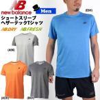 メンズ ランニングウエア ニューバランス NEWBALANCE ショートスリーブヘザーテックTシャツ