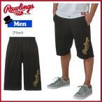 野球 ウェア パンツ 一般用 ローリングス Rawlings ハーフパンツ ブラック