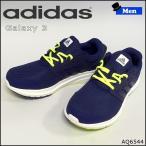 メンズ ランニングシューズ アディダス adidas GALAXY3 ギャラクシー