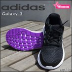 レディースランニングシューズ アディダス adidas GALAXY3 W ウィメンズ ギャラクシー