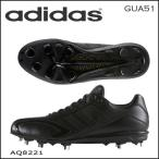 野球 スパイク 埋め込み金具 ウレタンソール 一般用 アディダス adidas アディピュアT3 ローカット コアブラック/ゴールドメット