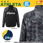 子ども用 サッカーウェア アスレタ ATHLETA ジュニアカモフラライトジャージJK ジャケット ath-16fw