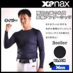 野球 アンダーシャツ 一般用 長袖 ザナックス xanax ミドルフィット ぴゆったり 丸首 ローネック toku-ad