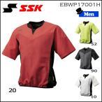 野球 ウェア ジャケット 一般用 エスエスケイ SSK トレーニングウェア プロエッジ 半袖 トレーニングピステ 1枚物