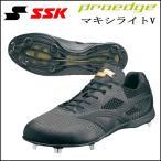 エスエスケイ SSK マキシライト Vブラック ブラック ESF3001-9090