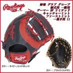 野球 グラブ グローブ ミット 軟式用 一般用 ローリングス Rawlings ゲーマー DP リミテッド ファーストミット 一塁手用 11