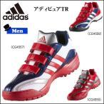野球 トレーニングシューズ 一般用 アディダス adidas アディピュアTR