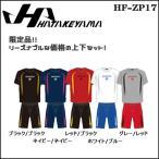 野球 ウェア トレーニング 一般用 ハタケヤマ HATAKEYAMA プラシャツ Tシャツ 半袖 ハーフパンツ 上下セット
