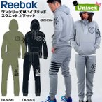 サーフカジュアル リーボック Reebok ワンシリーズ Wハイブリッド メンズ スウエット ハーフジップパーカー&パンツ 上下セット