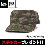 ニューエラ NEWERA 帽子 キャップ WM01 Digital Camo ワークキャップ グリーンデジタルカモ 品番:11225660