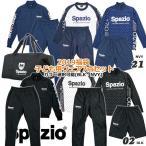 SPAZIO スパッツィオ フットサル 2019ジュニア福袋  pa-0033   ネイビー  150