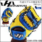 野球 グラブ グローブ 一般用 軟式用 ハタケヤマ HATAKEYAMA ファーストミット