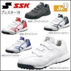 野球 トレーニングシューズ ジュニア 少年 一般 エスエスケイ SSK プレスター 3本ベルト マジ...