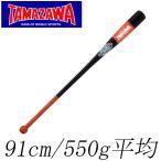●TAMAZAWA【タマザワ】 ノックバット 91cm/550g平均 -ブラック×アメリカンレッド- ボンボン型